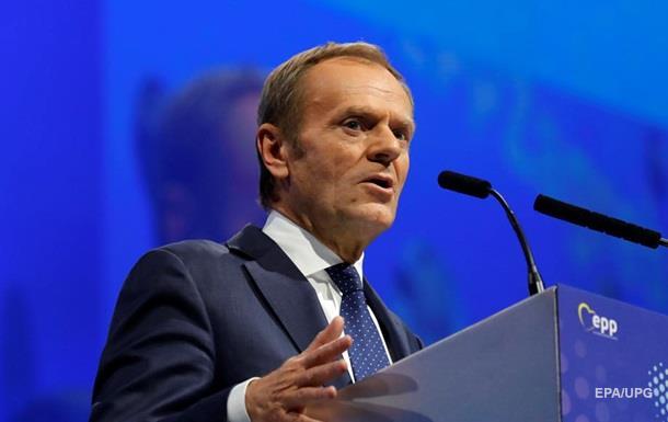 Туска обрали головою Європейської народної партії