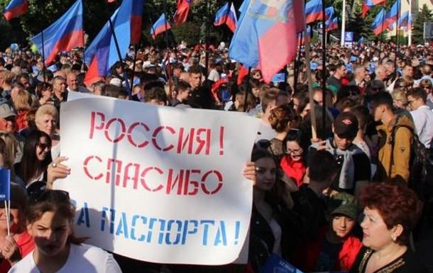 Либо ты русский, либо никто…принудительная паспортизация уже здесь и сейчас!