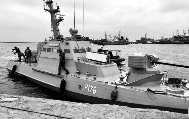 Опубликован список снятого оборудования с кораблей