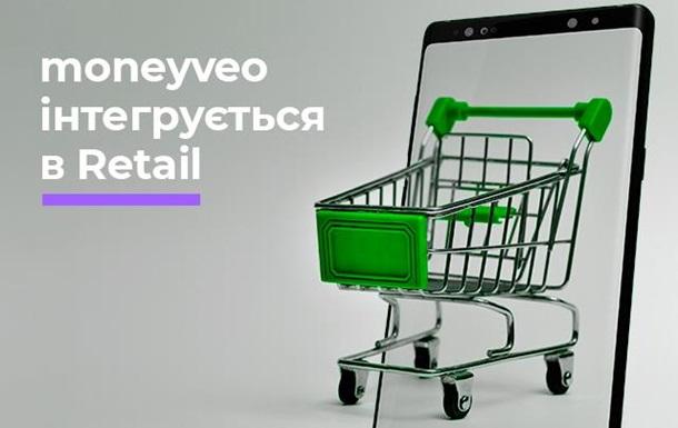Moneyveo запускает бизнес-решение по кредитованию клиентов магазинов