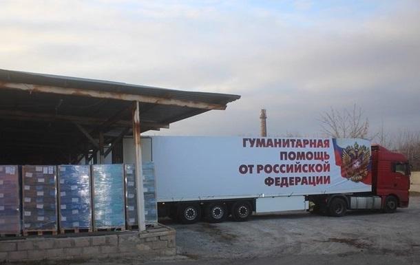 В  ЛДНР  прибыл 92-й российский  гумконвой