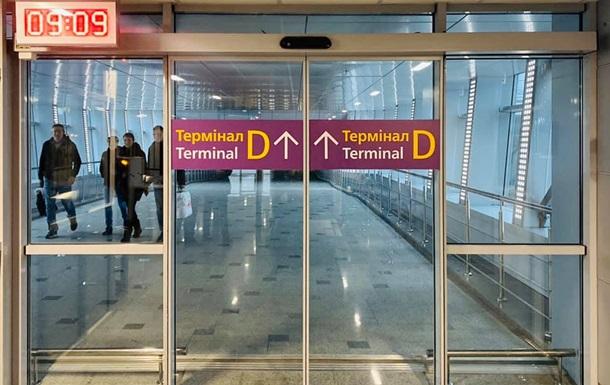 В аеропорту Бориспіль застрягли сотні пасажирів