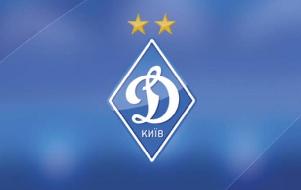 Динамо оскаржить рішення УАФ у справі прояви расизму в матчі з Шахтарем