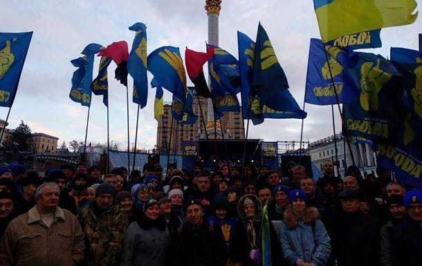 Річниця Майдану: націоналісти прийшли під ОП