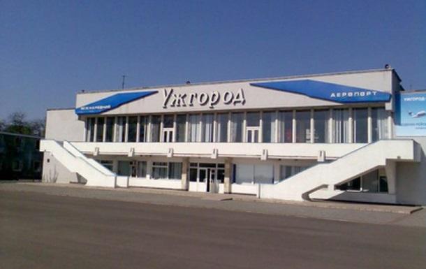 В Ужгороді працівники аеропорту вийшли на страйк