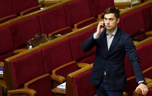 Госэкоинспекцию временно возглавил экс-депутат