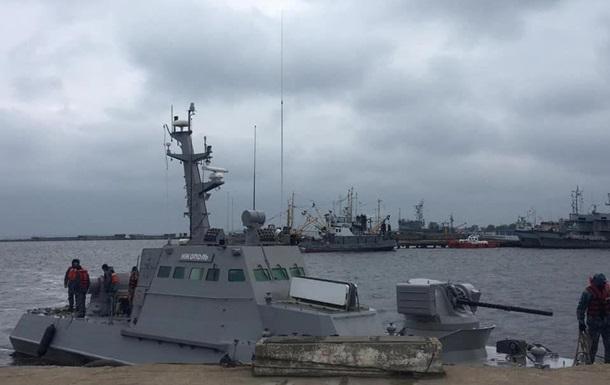 З явилися фото повернутих Росією кораблів