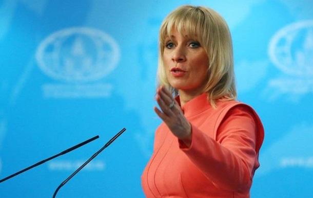 В МИД РФ прокомментировали шпионский скандал с Сербией
