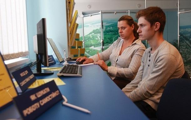 Названо число неофициально трудоустроенных украинцев