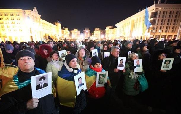 На Майдані в Києві проходить віче