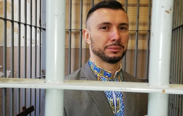 Украина подала апелляцию по делу Маркива