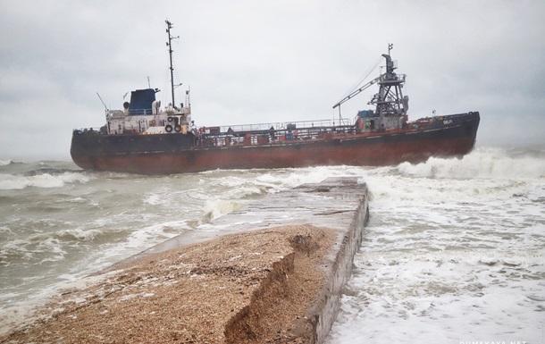 Бедствие танкера: созван оперативный штаб