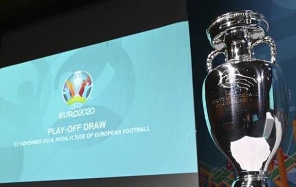 Плей-офф Евро-2020: Румыния сыграет с Исландией, Норвегия против Сербии