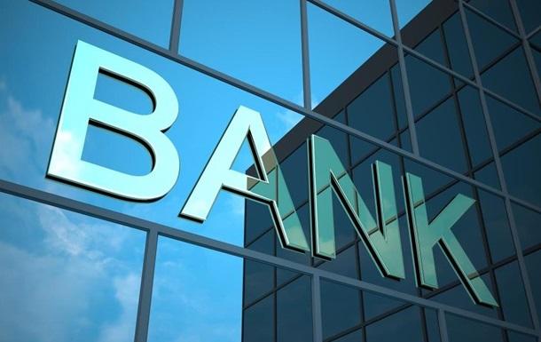 Американець пограбував банк на одну тисячу доларів і попросив зловити себе