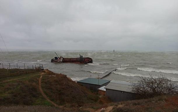 Крушение танкера: в море вытекли нефтепродукты
