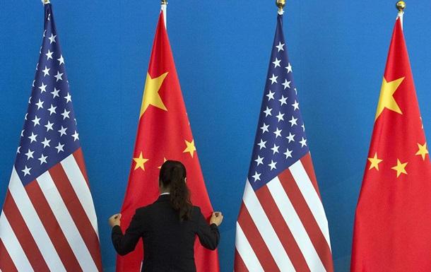 Конец торговой войны?
