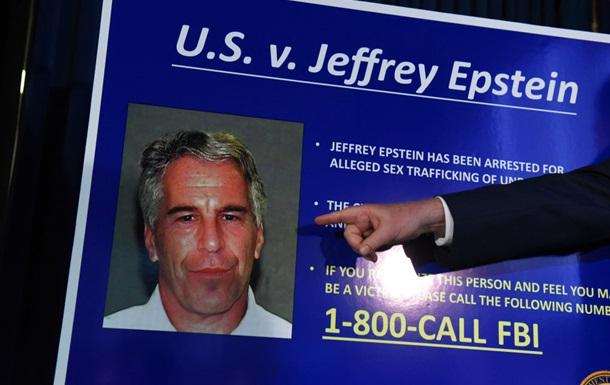 Глава Минюста США опроверг слухи об убийстве Эпштейна