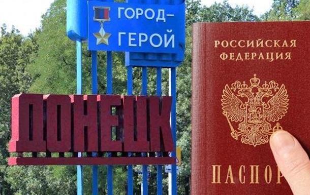 И объяснимо и факт! Об принудительной паспортизации РФ!