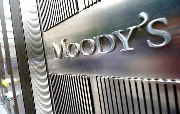 Moody s улучшило прогноз рейтинга Украины