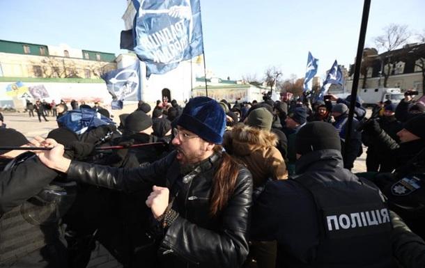У Києві відбулися сутички під час Транс-маршу