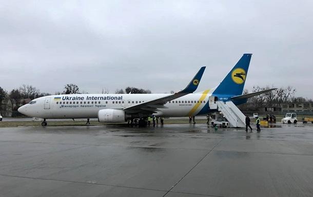 Аеропорт Львів відновив роботу після НП