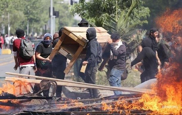 В Чили во время акции протеста ограбили банк