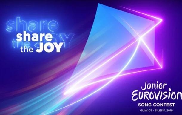 Сьогодні в Польщі відбудеться фінал дитячого Євробачення