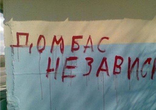 Закон про особливий статус ОРДЛО  дозволить Москві реінтегрувати Донбас в Україн