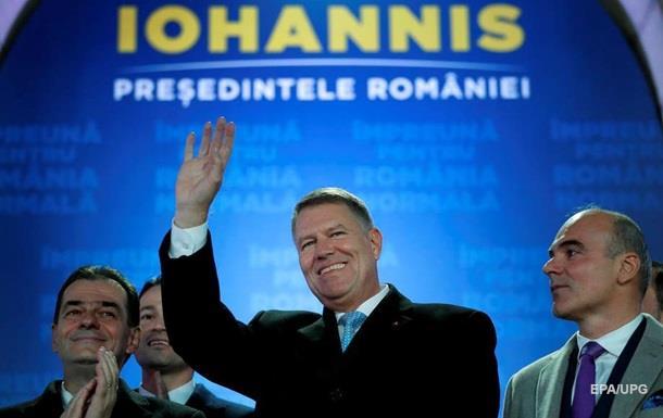 В Румынии на выборах победил действующий президент