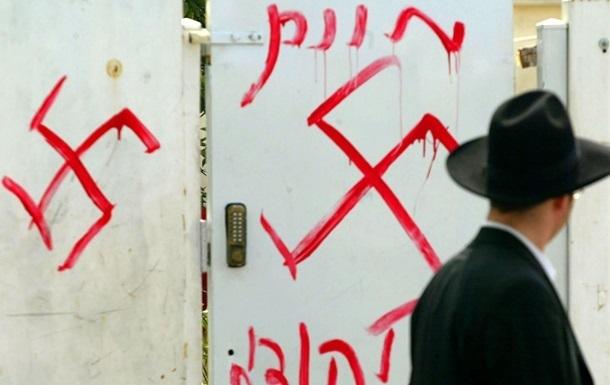 Україна має прокинутися. В Ізраїлі відреагували на свастику на пам ятнику