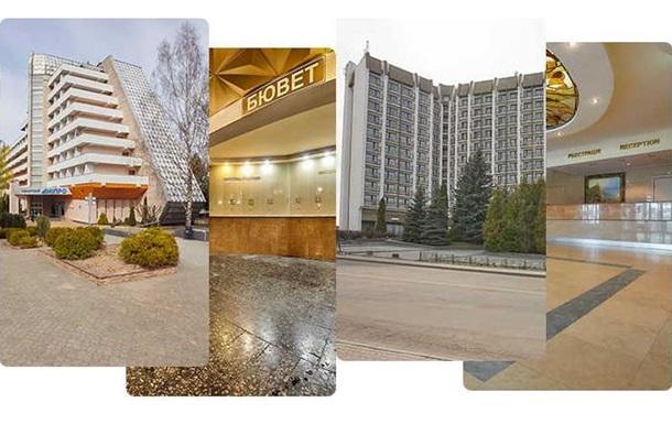 Санатории Трускавца –  Днепр-Бескид  лучший по соотношению цена/качество в Трускавце