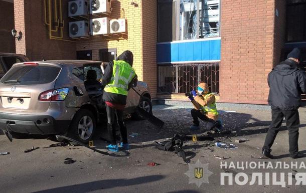 Підрив авто в Харкові: подробиці