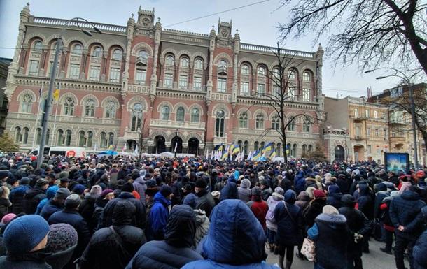 Мітингувальники увірвалися в будівлю Нацбанку