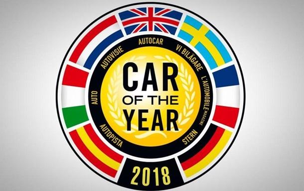 Найкращий автомобіль Європи: оголошені претенденти