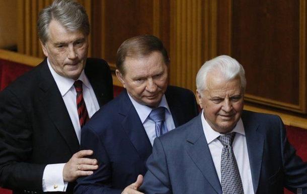 В чем проблема президентов Украины