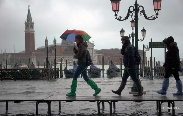 У Венеції почалися протести проти круїзних лайнерів