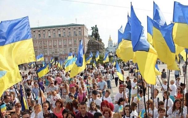 Украина поднялась в рейтинге процветания