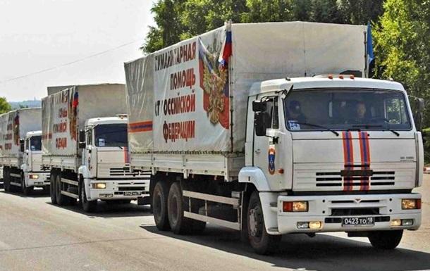 Боевые потери  92-го гуманитарного конвоя РФ! Куда делись 130 тонн груза?