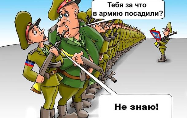 """Вход рубль, выход два"". Какова цена ухода с ""народной"" армии?"