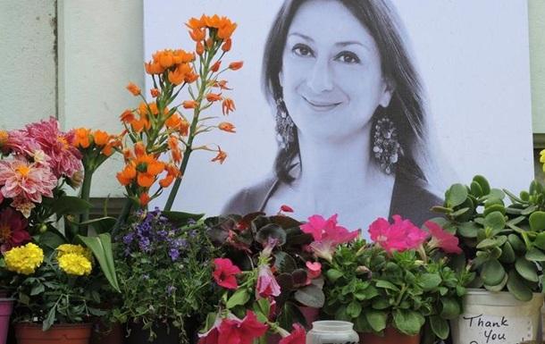 Мальта надала імунітет підозрюваному у вбивстві журналістки