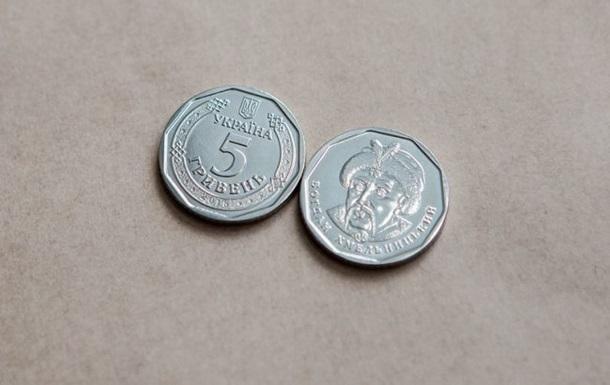 Нацбанк презентовал монеты нового номинала