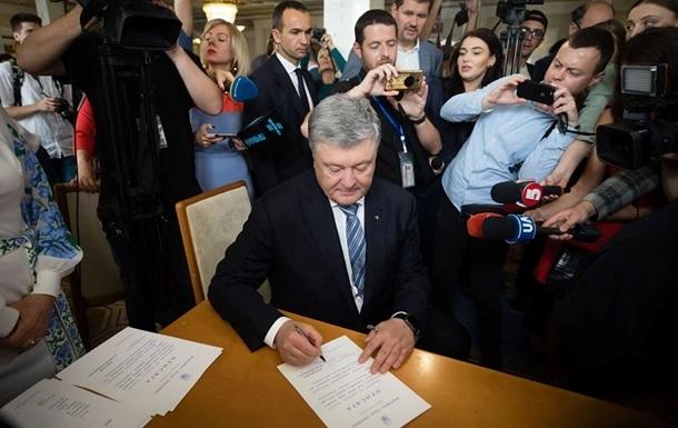 ГБР получило доступ к паспортам Порошенко