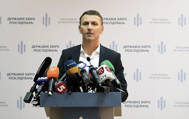 ДБР пояснило зупинку розслідування справ Майдану