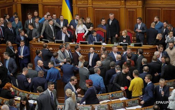 Довіра падає. Чим не догодила українцям Рада