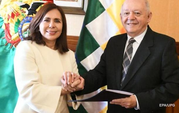 Боливия впервые за 11 лет назначила посла в США