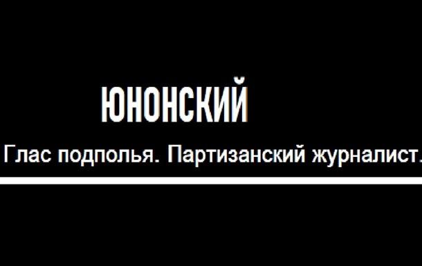 Полька назвала украинку  курвой  (видео)