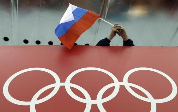 МОК виступає за жорсткі санкції за махінації з допінг-пробами в РФ