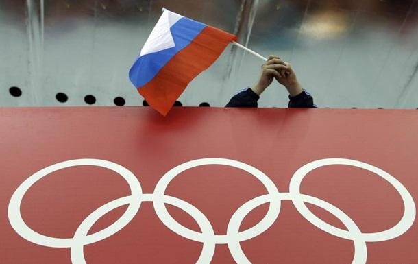 WADA закликають відсторонити Росію від Олімпіади в Токіо