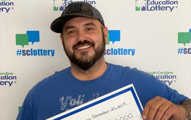 Сон про виграш у лотерею приніс чоловікові статок
