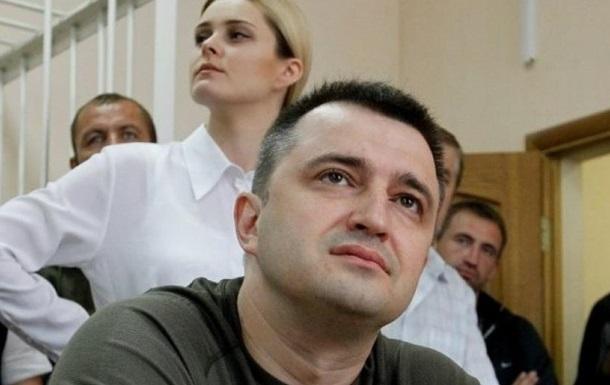 ГПУ звільнила прокурора Кулика